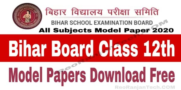 Bihar Board 12th Model Paper 2020 pdf