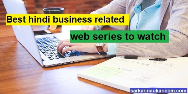 Best hindi business related web series to watch